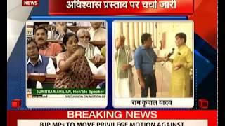 BJP MPs Ashwini Kumar Choubey & Ram Kripal Yadav speaks to DD News