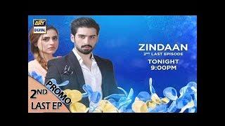 Zindaan - 2nd Last Episode - (Promo) - ARY Digital Drama