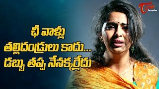 Actress Avika Gor Shocking Facts | Avika Personal Life Unknown Secrets | Film Gossips