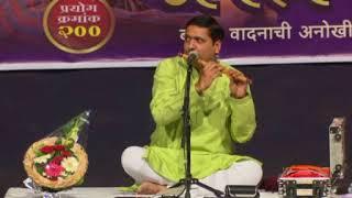 Amar Oak : Madhuban Mein Radhika Nache Re - Amar bansi 200th Program