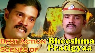 Best Action Scenes of Bheeshma Pratigyaa (Bheesmar) |Tamil Hindi Dubbed | Jukebox