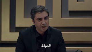 وادي الذئاب الجزء العاشر الحلقتين19+20 كاملة ومترجمة للعربية HD