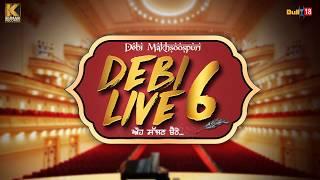Mishri - Debi Makhsoospuri | Debi Live 6 | Kumar Records | New Punjabi Songs 2017