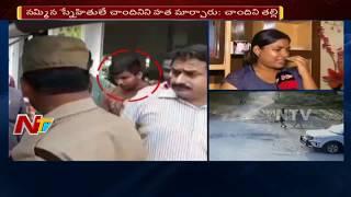 Chandni Jain Sister Face to Face over Chandni Jain Case || NTV
