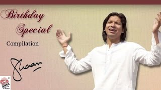 Shaan Birthday Special Compilation   Best Bengali Songs of Shaan   Audio Jukebox