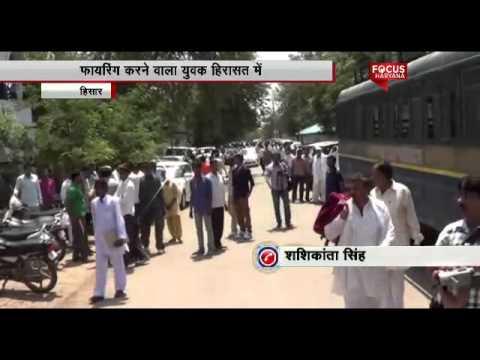Youth killed at Hisar court premises