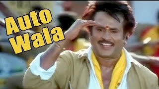 Hindi full dubbed movie song - Baashha | Auto Wala | Rajinikanth
