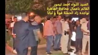 حملة نقاطعهم لحد ما نزيلهم ضد كافيهات المعادي و مصر الجديدة و الزمالك المخالفة