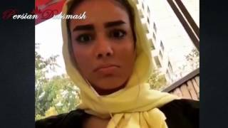 Top Persian Dubsmash (2016) #52 بهترین های داب اسمش ایرانی