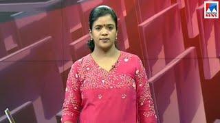 പത്തു മണി വാർത്ത | 10 A M News | News Anchor - Shani Prabhakar| January 18, 2018
