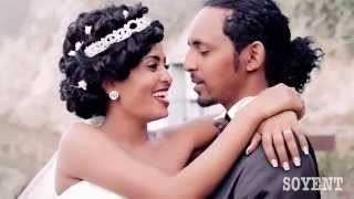 Semhar Yohannes - MANAYE   ማናየ   2015 Eritrean Wedding Song