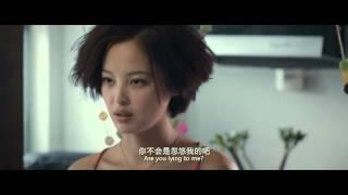 [ChinaMV] Impossible - 不可思异 | Language: Chinese  | Subtitle: English;Chinese