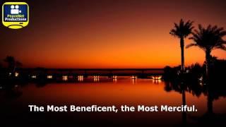 Beautiful Emotional | Best Quran Recitation 2017 | Really Amazing By Mansoor Mohiuddin