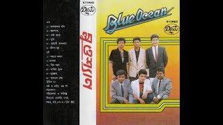 Blue Ocean (ব্লু ওশ্যান) - Suranjana (সুরঞ্জনা)