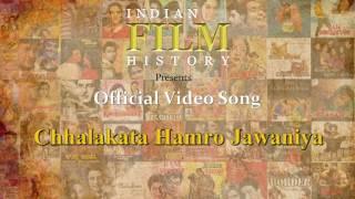 Chhalakata Hamro Jawaniya Song Video Bhojpuriya Raja Pawan Singh, Kajal Ra Hd