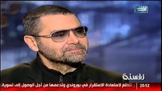 لقاء خاص جدا مع الفنان يورى مرقدى مع هيدى وشيماء وبدرية فى #نفسنة
