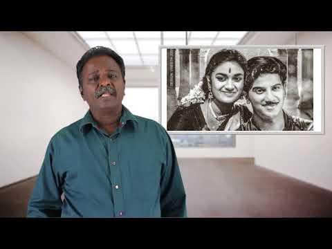 Xxx Mp4 Nadigaiyar Thilagam Movie Review Mahanthi Keerthy Suresh Tamil Talkies 3gp Sex