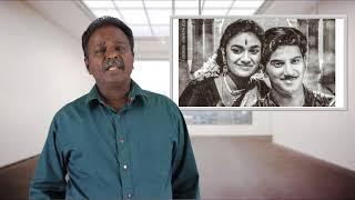 Nadigaiyar Thilagam Movie Review - Mahanthi - Keerthy Suresh - Tamil Talkies