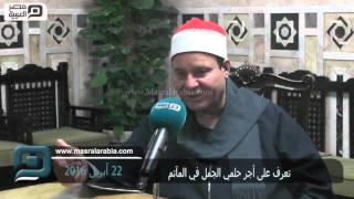 مصر العربية | تعرف على أجر حلمي الجمل في المآتم