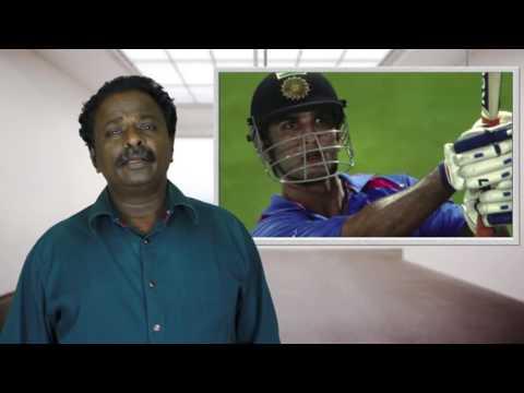 Xxx Mp4 M S Dhoni Review Dhoni An Untold Story Tamil Talkies 3gp Sex
