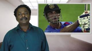 M.S. Dhoni Review - Dhoni - An Untold Story - Tamil Talkies
