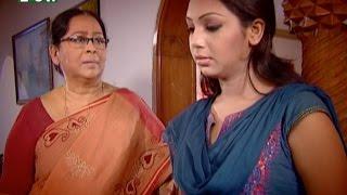 Bangla Natok Dhupchaya l Prova, Momo, Nisho l Episode 17