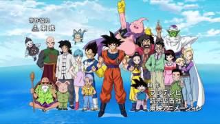 Dragon Ball Super Episode 1 English Subtitled Review! (God of Destruction and 100 Million Zeni)
