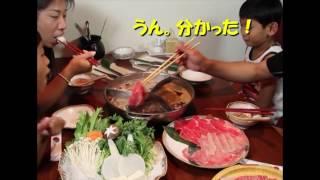 横浜中華街・蒙古しゃぶしゃぶ「小尾羊」(シャオ・ウェイ・ヤン)・薬膳火鍋紹介用PV