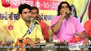 Ram Bhajan Kar sathe : देसी भजन   Jogbharti & Shyam Paliwal   Sati Mata Mandir Madri 2017