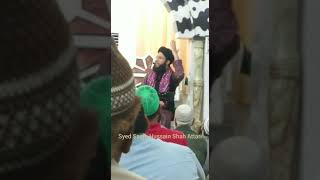 Emotional Bayan About Pakistan | Syed Saqib Shah | Islamic Videos Channel