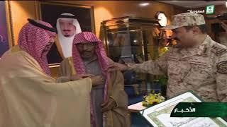وزير الحرس الوطني يقلد أسر شهداء الواجب من منسوبي الحرس الوطني وسام الملك عبدالعزيز من الدرجةالثالثة