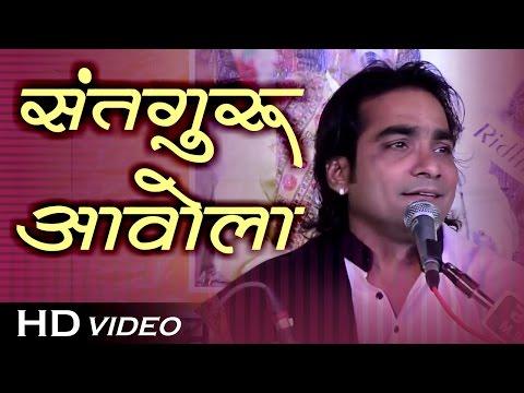 Xxx Mp4 Mahendra Singh Rathore Bhajan Satguru Aavola Sevantri Kheda Live Guru Mahima Marwadi Bhajan 3gp Sex