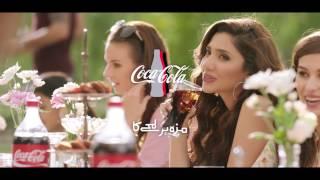 Lamha intizaar ka, maza hai pyaar ka. Coca-Cola ke saath hai #MazaHarLamheKa