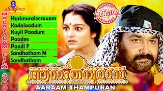 Aaraam Thampuran |   Malayalam film  Song |Non Stop | Mohanlal  Super Hit  Movie Song