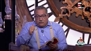 حوش عيسى - عندما قال مصطفى كامل عن مصر: دعني بالله من هذه الأمة التي بلاني الله أن أكون واحد منها