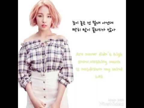 Baek A Yeon(백아연) So-So(쏘쏘) 가사