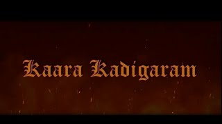 Download Kaara Kadigaram Official Short Film   shatish   jeevakugan   faiz   VFP PRODUCTION (SJKTJALANMERU) 3Gp Mp4