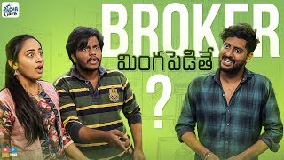 Broker Mingapedithey || Racha Gang || Tamada Media