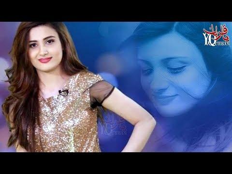 Xxx Mp4 Laila Khan Official Pashto New Song 2018 Guzzraan Na Kegi 3gp Sex