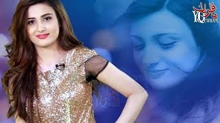 Laila Khan Official Pashto New Song 2018 - Guzzraan Na Kegi