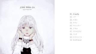ジグ New Album「Little White Lie」全曲試聴クロスフェード