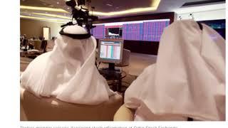 السياسات التقشفية..  تهديد جديد أمام الشعب القطري