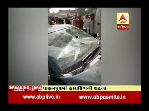 Firing On Rahimi Hotel Owner In Palanpur, Three Injured