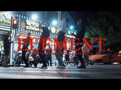 Kendrick Lamar - ELEMENT. ft Waydi Rochka Diablo | YAK FILMS We Are One in Shanghai, China