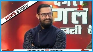 Exclusive: Sudhir Chaudhary in conversation with Aamir Khan and team Dangal