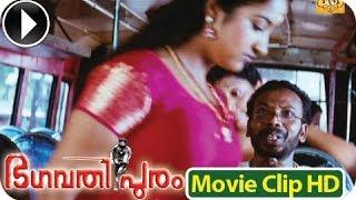 Bhagavathipuram   Malayalam Action Movie 2012   Part 7 Out Of 27 [HD]