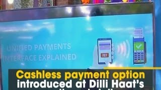 Cashless payment option introduced at Dilli Haat's north east stalls - ANI News