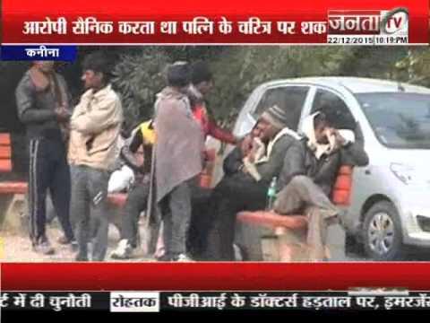 Kanina News, Latest News from Kanina (Haryana)