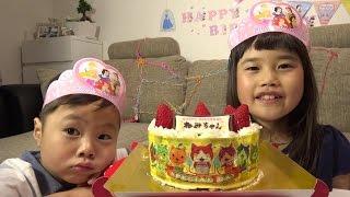 妖怪ウォッチ ケーキ で ねみちゃん 8才のお誕生日お祝いしたよ♫ おもちゃ 付き!! Yo-Kai Watch Birthday cake