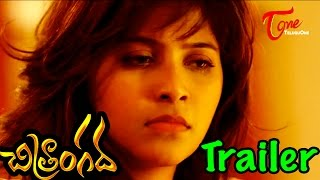 Anjali's Chitrangada Telugu Movie Theatrical Trailer